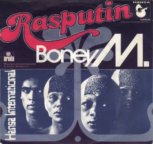 Rasputin Boney M Минус Скачать