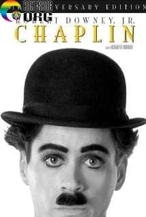 CuE1BB99c-C490E1BB9Di-Vua-HE1BB81-SC3A1c-LC3B4-Chaplin-1992