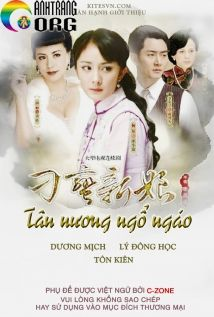 Tân Nương Ngổ Ngáo | 刁蛮新娘 | 2009 ...