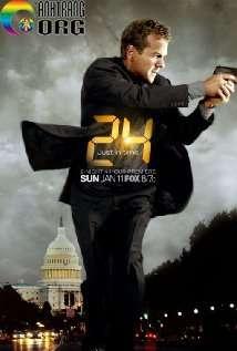 24 Giờ Chống Khủng...