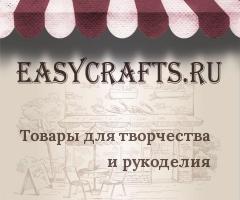 easycrafts.ru