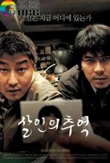 Hồi Ức Kẻ Sát Nhân | Memories of Murder | Salinui chueok | 2003 ...