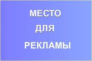 zakordonom.net