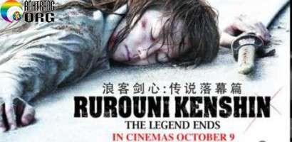 Lãng Khách Rurouni Kenshin: Kết Thúc Một Huyền Thoại