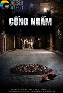 Cống Ngầm | Manhole | Maen-hol | 2014 ...