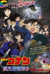 ThC3A1m-TE1BBAD-LE1BBABng-Danh-Conan-18-SC3A1t-ThE1BBA7-BE1BAAFn-TE1BB89a-KhC3B4ng-TC6B0E1BB9Fng-Detective-Conan-The-Sniper-from-Another-Dimension-2014