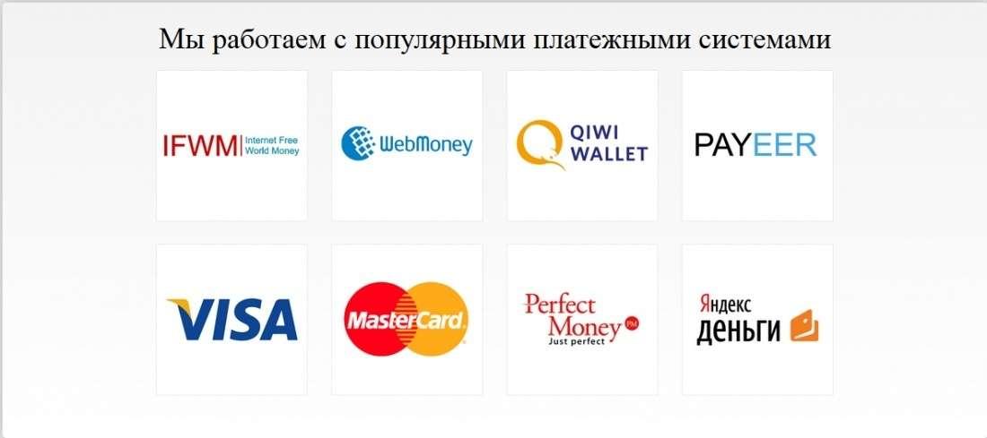 http://img-fotki.yandex.ru/get/4614/46613382.10a/0_7ecca_647efbd1_XL