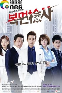 Mặt Nạ Công Tố | Masked Prosecutor | Masked Investigator | The Man in the Mask | 2015 ...