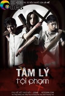 TC3A2m-LC3BD-TE1BB99i-PhE1BAA1m-Psychological-Crime-2015