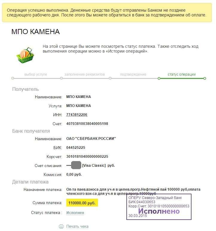 http://imagizer.imageshack.com/img540/2653/NK7Qso.jpg