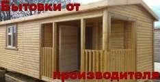 skskala.ru