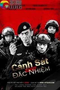 Cảnh Sát Đặc Nhiệm | SWAT | Cop Power | 2015 ...