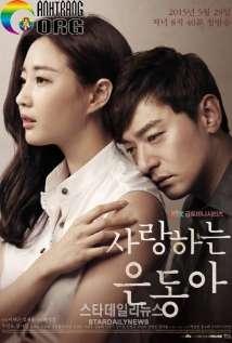 Tình Yêu Của Tôi 2015 | My Love Eun Dong | 2015 ...