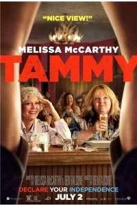 Тэмми | DVD5 |  Лицензия