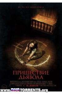 Пришествие Дьявола | Blu Ray 1080 | Лицензия
