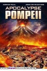 Помпеи: Апокалипсис | BDRip 720p | L1
