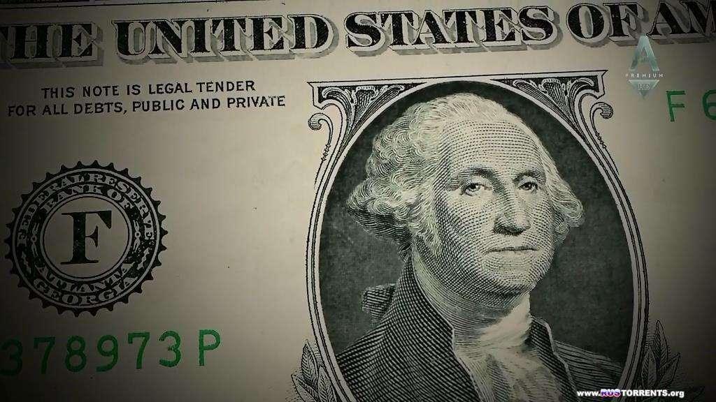 Деньги за бесценок | HDTVRip-AVC | P