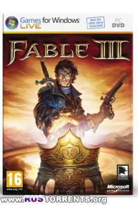 Fable III | RePack