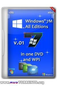Windows 7M All editions in one DVD and WPI by Matros v.01 (Rus)