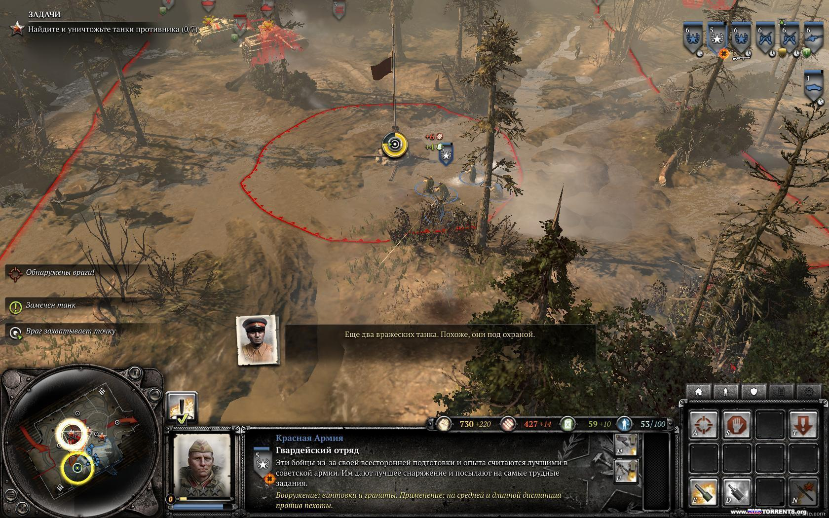 Company of Heroes 2: Digital Collector's Edition [v3.0.0.14752 + DLC's] | PC | Steam-Rip