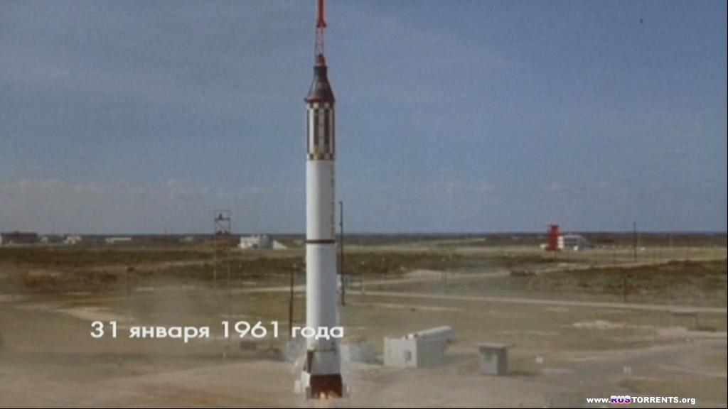 Битва за космос [S01] | DVDRip-AVC | D