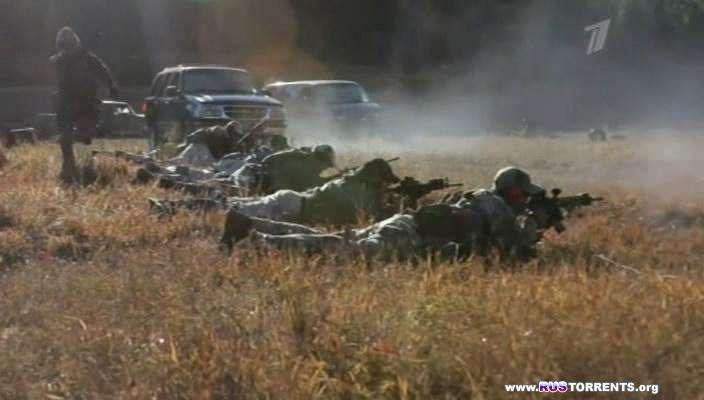 Солдаты напрокат | SatRip