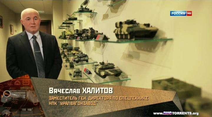 Танки. Уральский характер [01-02] | HDTVRip