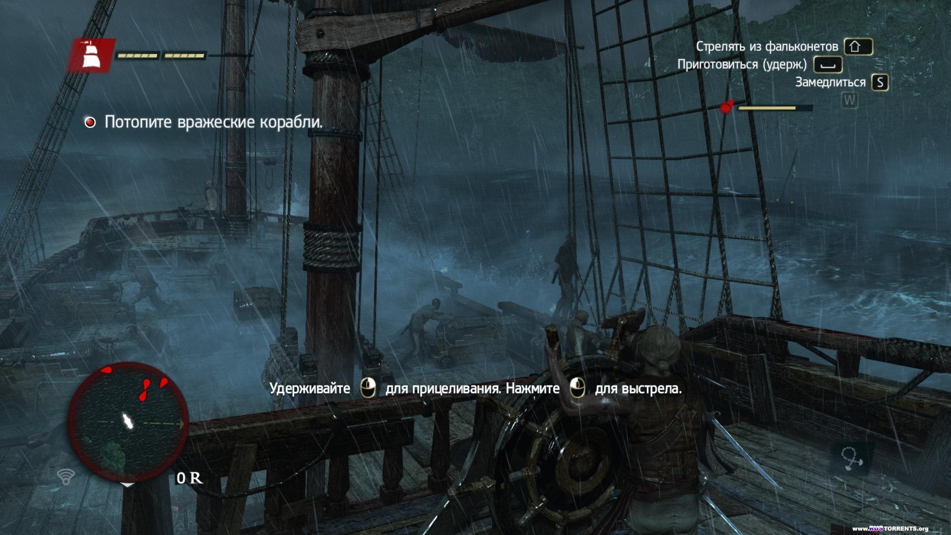 Assassin's Creed IV: Black Flag. Deluxe Edition [v 1.06 + 8 DLC] | PC | Rip �� Fenixx