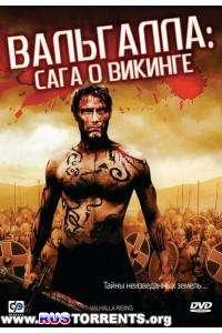 Вальгалла: Сага о викинге | BDRip