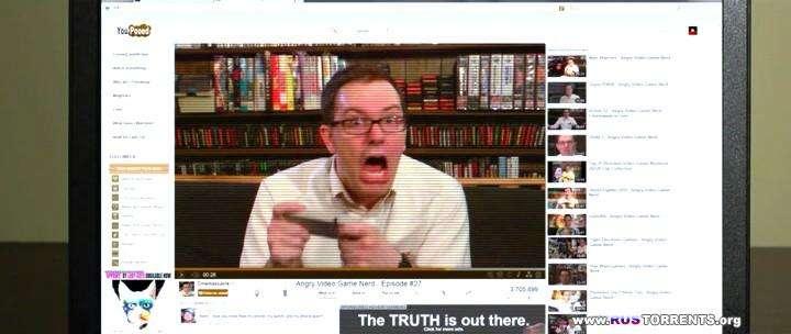 Злостный видеоигровой задрот: Кино | WEBRip | L1