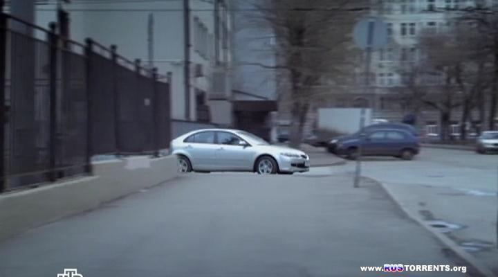 Петрович [серии с 1-24 из 24] | SATRip
