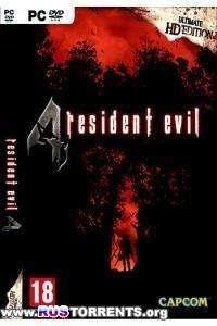 Resident Evil 4 Ultimate HD Edition [v 1.0.4beta] | PC | RePack от Brick