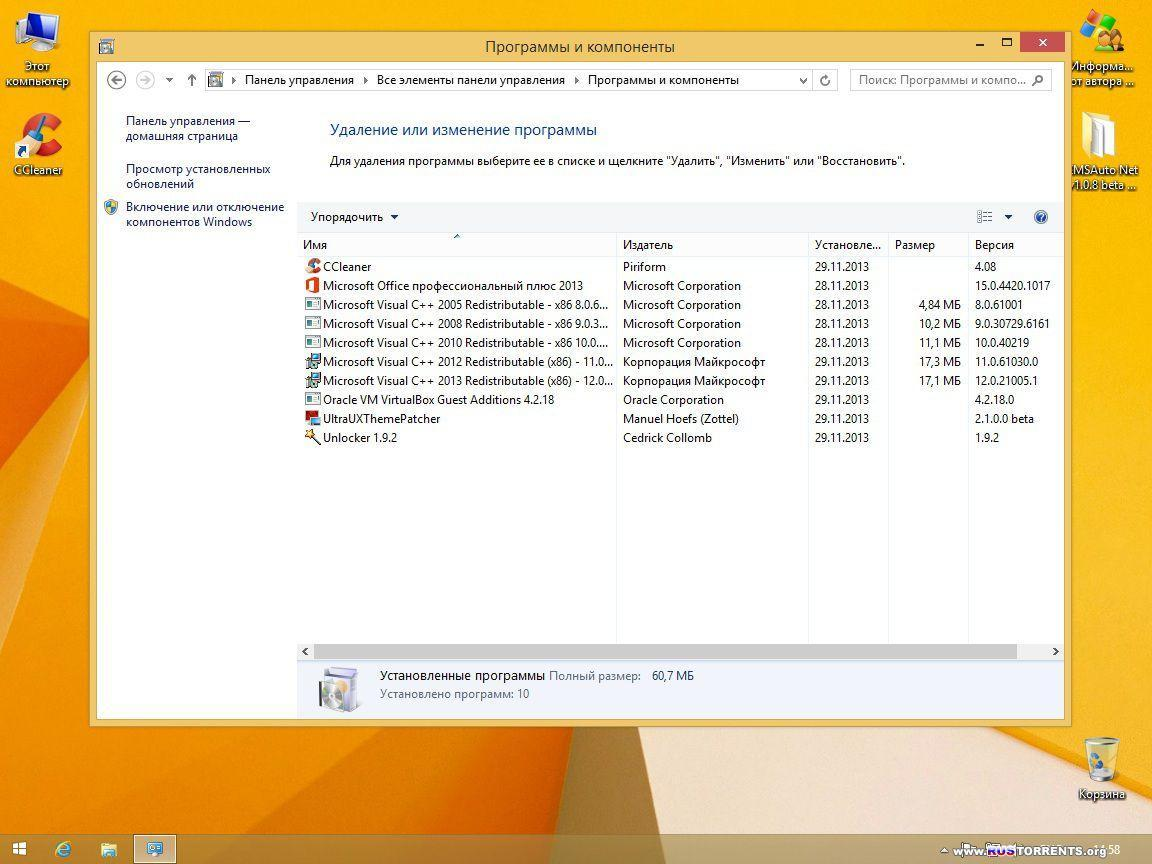 Windows 8.1 Enterprise x86 v.4 by Romeo1994 28.11.13 RUS