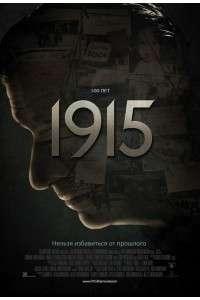 1915 | WEB-DLRip | L