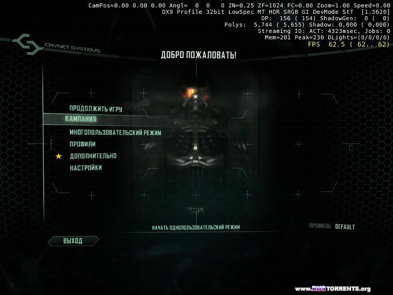 ����������� Crysis 2 (BETA) (�������������)