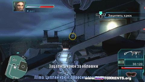 Syphon Filter: Logan's Shadow | PSP