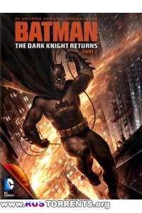 Бэтмен: Возвращение Темного рыцаря. Часть 2 | BDRip