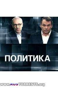 Политика с Петром Толстым. Украина: кто у власти? | SatRip