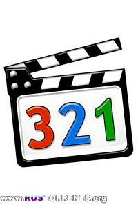 Media Player Classic Home Cinema 1.7.5 RePack & portable by KpoJIuK
