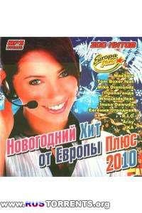 VA - Новогодний хит от Европы плюс 2010