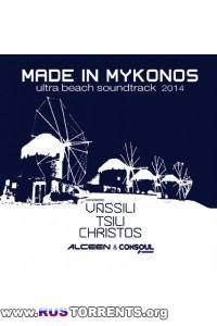 VA - Made in Mykonos 2014 | MP3