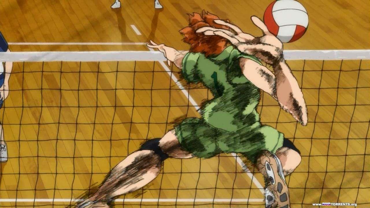Волейбол!! [01-25 из 25] | HDTVRip 720p | L1
