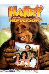 Гарри и Хендерсоны | HDTVRip-AVC
