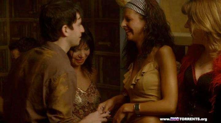 Свидетель на свадьбе | DVDRip | Лицензия