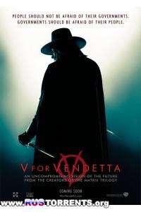 «V» значит Вендетта | HDRip