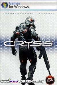 Crysis - Коллекционное издание