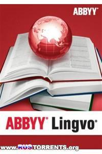 ABBYY Lingvo x5 «20 языков» Professional 15.0.826.26 | PC