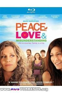 Мир, любовь и недопонимание | HDRip