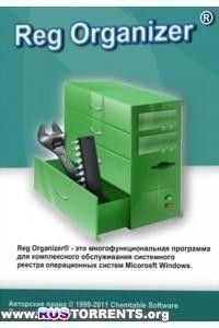 Reg Organizer 7.10 Final RePack (& Portable) by KpoJIuK