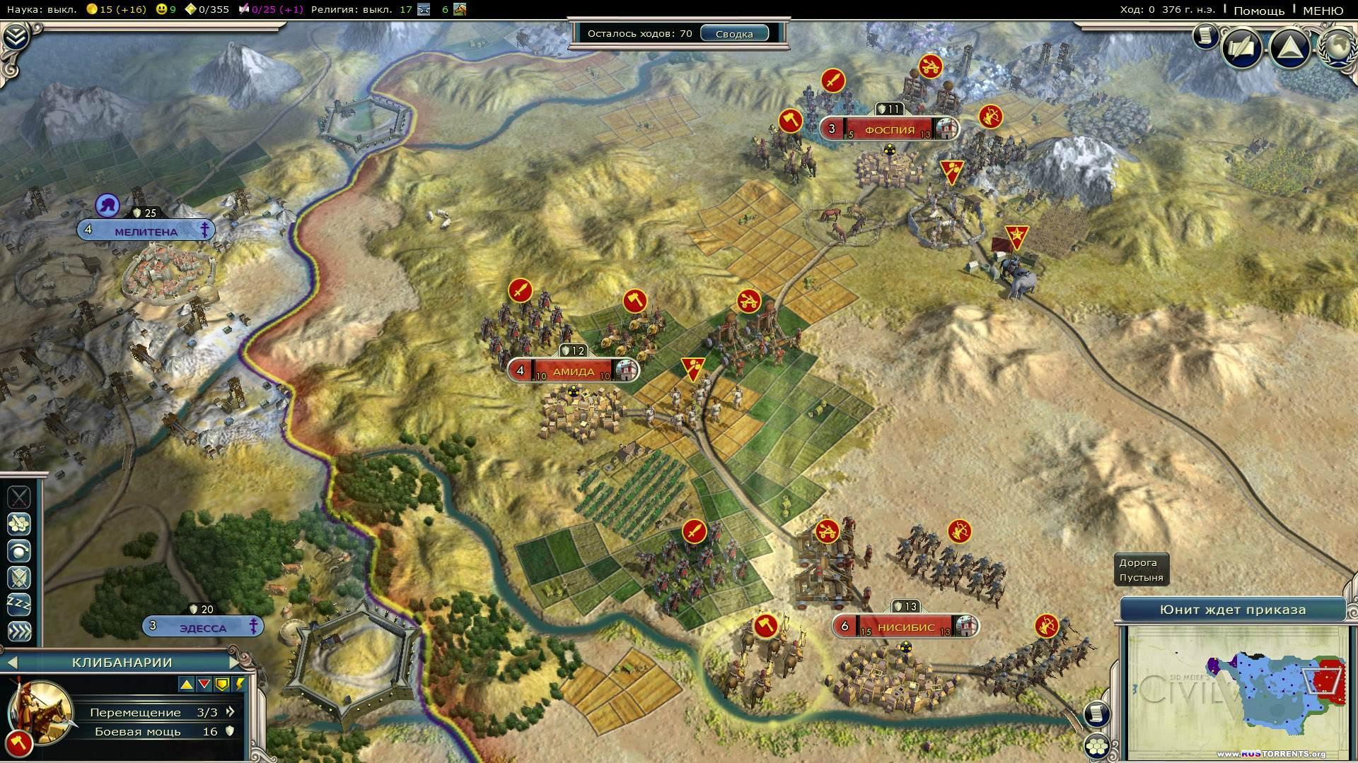Sid Meier's Civilization V: The Complete Edition | РС | Лицензия